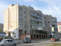 Yeisk, Krasnaya st, house 57/3. Apartment house