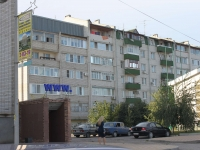 Yeisk, Krasnaya st, house 57. Apartment house