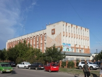 Yeisk, Krasnaya st, house 59/5. governing bodies
