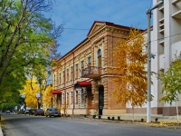 Yeisk, law-enforcement authorities ОВО УВД , Sovetov st, house 95