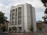 Yeisk, Sovetov st, house 97. bank