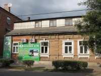 Yeisk, housing service Краевое БТИ, Sovetov st, house 111