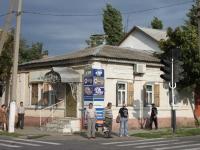 Ейск, улица Советов, дом 121. многофункциональное здание