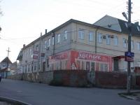 叶伊斯克, Rozy Lyuksemburg st, 房屋 24. 商店