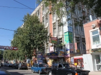 Ейск, улица Энгельса, дом 62. многофункциональное здание
