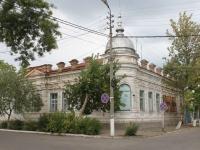 Yeisk, st Moskovskaya, house 68.