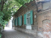 Yeisk, Odesskaya st, house 40. Private house