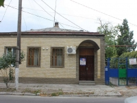 Yeisk, Odesskaya st, house 57. dental clinic