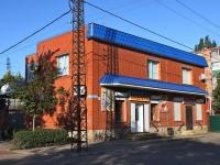 Ейск, улица Одесская, дом 152. магазин