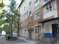 Yeisk, Plekhanov st, house 1/1. Apartment house