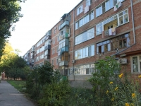 Yeisk, Plekhanov st, house 1. Apartment house