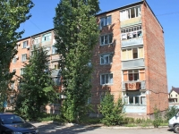 Yeisk, Plekhanov st, house 2. Apartment house