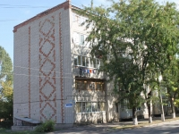 Yeisk, Plekhanov st, house 4. Apartment house