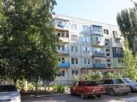 Yeisk, st Yanyshev, house 111. Apartment house