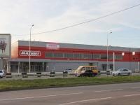 Ейск, улица Богдана Хмельницкого, дом 81. гипермаркет
