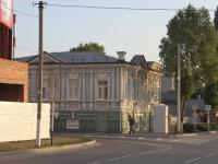 Yeisk, school №2, Bagdan Khmelnitsky st, house 102