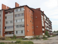 Yeisk, Tsentralnaya st, house 64/2. Apartment house