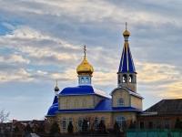 叶伊斯克, 教堂 Введения во храм Пресвятой Богородицы, Shkolnaya st, 房屋 5