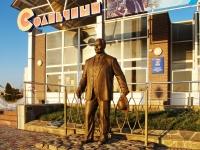 Yeisk, sport center «Солнечный», Kazachya st, house 2А