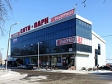 Фото Commercial buildings Krymsk