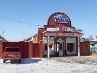 Krymsk, Voroshilov st, 房屋 51. 商店