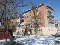 Krymsk, Gornaya st, house 1. Apartment house