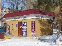 Крымск, улица Горная, дом 2А. магазин
