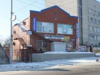 Крымск, улица Горная, дом 9А. многофункциональное здание