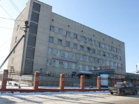 Krymsk, Gornaya st, house 17. hospital
