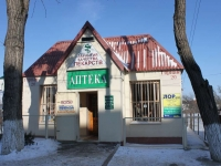 Крымск, улица Горная, дом 20. аптека
