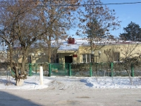 Krymsk, Demyan Bedny st, house 2. rehabilitation center