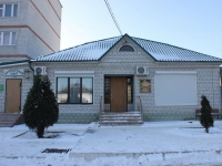 Krymsk, Demyan Bedny st, house 3. office building