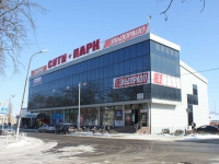 Krymsk, Demyan Bedny st, house 8. store