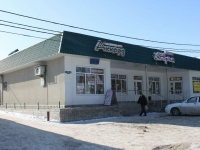 Krymsk, Demyan Bedny st, house 23. store