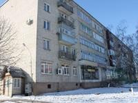 Krymsk, Demyan Bedny st, house 29. Apartment house