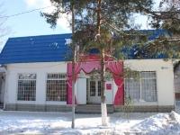 Крымск, улица Ленина, дом 190. магазин