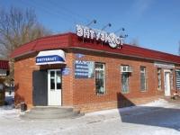 Крымск, улица Ленина, дом 205. магазин
