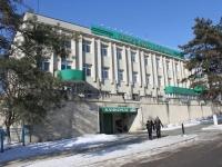 Крымск, улица Ленина, дом 217. банк