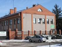 Крымск, улица Ленина, дом 221. банк