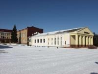 Крымск, улица Ленина, дом 227. спортивная школа ДЮСШ №1