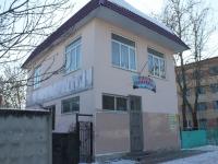 Крымск, улица Пролетарская, дом 24. офисное здание