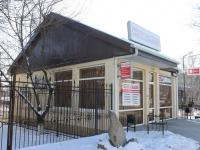 Крымск, улица Пролетарская, дом 28. многофункциональное здание