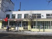 Крымск, улица Пролетарская, дом 31. кафе / бар