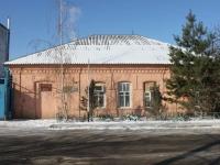 Крымск, улица Пролетарская, дом 39. офисное здание