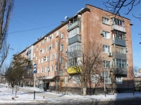Krymsk, Proletarskaya st, house 45. Apartment house