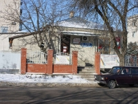 Krymsk, Proletarskaya st, house 51/1. Social and welfare services