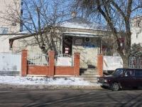 Крымск, улица Пролетарская, дом 51/1. бытовой сервис (услуги)