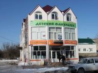 Крымск, улица Пролетарская, дом 55. многофункциональное здание