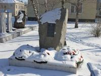 Krymsk, monument чернобыльцамProletarskaya st, monument чернобыльцам