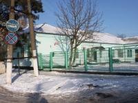 Крымск, Комсомольская ул, дом 12